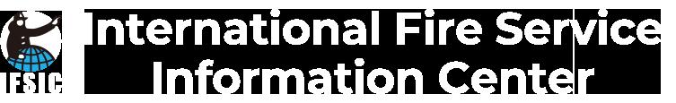International Fire Service Information Center